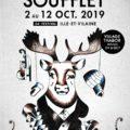 Stage accordéon diatonique de la FEPEM 35 à l'école de musique du Sel de Bretagne (35) le samedi 5 octobre 2019